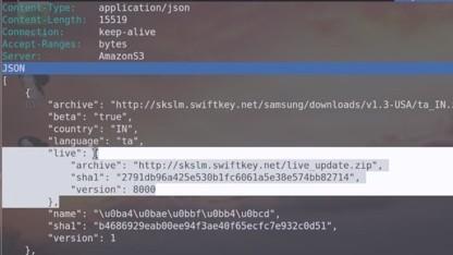 Updates für Samsungs Tastatur-App werden unverschlüsselt übertragen und lassen sich deshalb leicht manipulieren.