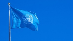Ein Sonderberichterstatter kümmert sich bei den Vereinten Nationen nun um den Datenschutz.