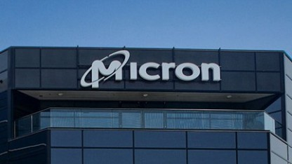 Micron-Headquarter in Boise, Idaho