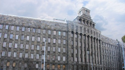 Sitz der Telekom Srbija