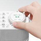 Generationen-Fernsehen: Sony-Lautsprecher ist zugleich Fernbedienung fürs TV