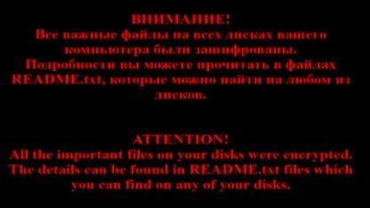 Shade verschlüsselt die Festplatte der Opfer und lädt weitere Malware nach.