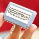 Pico Cassette: Das Spielemodul für das Smartphone