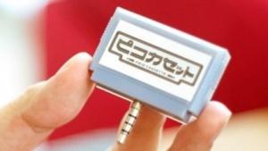 Ein Pico-Cassette-Modul fürs Smartphone