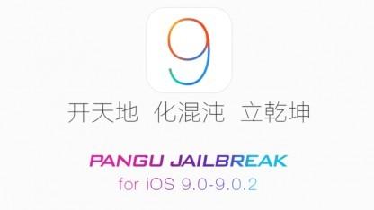 Der erste Jailbreak für iOS 9 ist verfügbar.