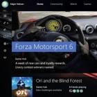 Xbox One: Termin für neues Dashboard und Abwärtskompatibilität
