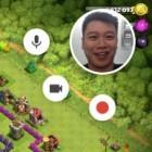 Google Play Games App: Smartphone wird zum Let's-Play-Studio