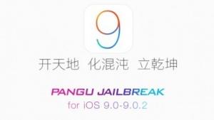 Der erste Jailbreak für iOS 9. (Bild: Screenshot Golem.de), Jailbreak