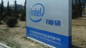 Intels Fab 68 in Dalian, China produziert Flash-Speicher