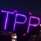 Trans-Pacific Partnership: Freihandelsabkommen ist keine Gefahr für die GPL