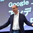 Android-Gründer: Andy Rubin will offenbar Smartphone-Unternehmen gründen