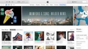 Ein iTunes-Update bringt neue Funktionen und Sicherheitsupdates.
