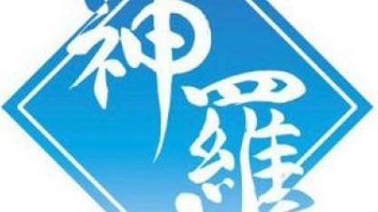 Logo von Shinra Technologies