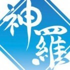Shinra Technologies: Square Enix schließt Streaming-Tochterfirma