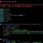 Fortigate-Firewalls: SSH-Hintertür auch bei Fortinet?