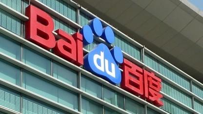 Baidu gibt seinen Code für CTC frei.