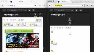 Eine japanische Webseite im Firefox mit (links) und ohne (rechts) Webkit-Kompatibilität