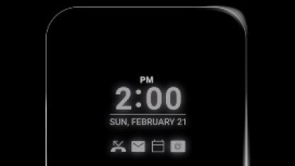 LGs G5 mit ständig aktivem Display
