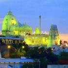 Hyderabad: Apple plant Entwicklungszentrum in Indien