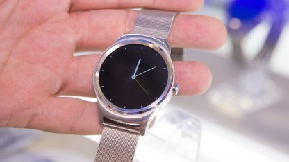Die Haier Watch ist die erste Smartwatch des chinesischen Herstellers.