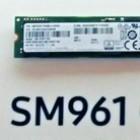Samsung SM961: Neue M.2-SSD schafft 3,2 GByte pro Sekunde