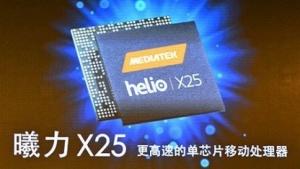 Vorstellung des Helio X25