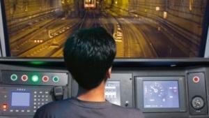CBTC von Siemens