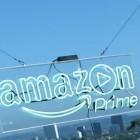 Onlinehandel: Amazon startet Prime-Dienst im Monatsabo