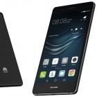 Huawei P9 Lite: Abgespecktes P9 ohne Dual-Kamera kostet 300 Euro