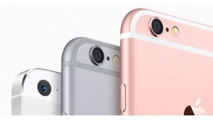 iPhone 6S mit Kamerabuckel