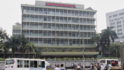 Das Hauptgebäude der Zentralbank