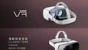 Huaweis neues VR-Headset Huawei VR