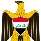 Um Prüfungsbetrug zu vermeiden: Der Irak schaltet das Internet ab