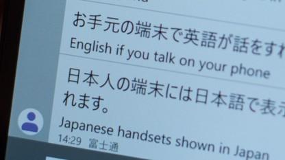 Live-Übersetzung von der japanischen Sprache ins Englische