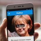 Findface im Selbstversuch: Privacy-Apokalypse aus Russland?