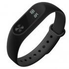Mi Band 2: Xiaomis neues Fitness-Armband mit Pulsmesser kostet 20 Euro