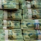 Security: Ransomware-Bosse verdienen 90.000 US-Dollar pro Jahr