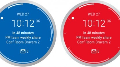Outlook auf der Android-Smartwatch.