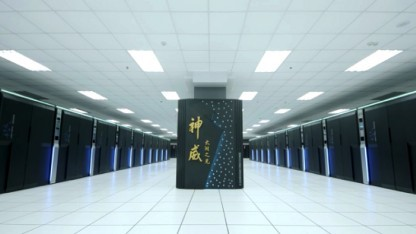 Supercomputer Sunway Taihu Light: bald nur noch Nummer 2