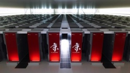 Der K-Computer von 2011