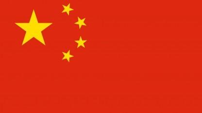 Der Maxthon-Browser stammt aus dem Pekinger Dongcheng District. Die Firma Maxthon Ltd. hat aber auch ein Büro in San Francisco.