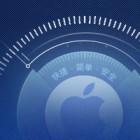 Pangu: Jailbreak für iOS 9.3.3 ist da