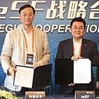 International E-Sport Federation: Alibaba steckt 150 Millionen US-Dollar in E-Sport