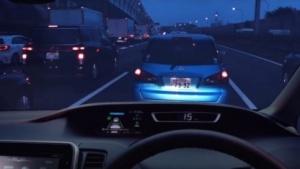 Nissan Serena soll sich selbst durch den Verkehr lotsen.