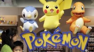 Pokémon Go ist jetzt auch in Japan veröffentlicht