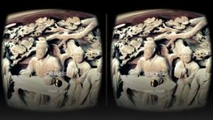 Eine 3D-Aufnahme von Seene in einem Cardboard-Betrachter