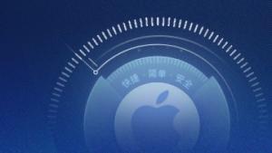 Jailbreak für iOS 9.3.3 erschienen.