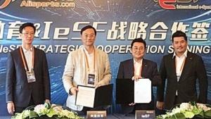 IESF und Alisports bei der Vertragsunterzeichnung in Shanghai