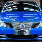 Denza 400: Chinesische Mercedes-B-Klasse fährt 400 km elektrisch