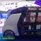 Autonomes Fahren: Suchmaschinenkonzern Yandex baut fahrerlosen Bus